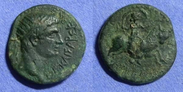 Ancient Coins - Amphipolis Macedonia – Augustus 27BC-14AD -AE21 good portrait - rare type