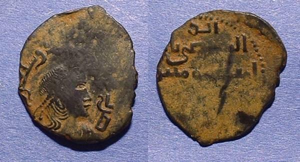 Ancient Coins - Zengids of Aleppo AE Fals Circa  665AH (1275AD)