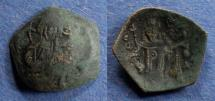 Ancient Coins - Byzantine Empire at Nicaea, Theodore I Comnenus-Lascaris 1208-1222, Trachy (clipped)