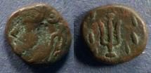 Ancient Coins - Elymais, Orodes III Circa 150 AD, Drachm