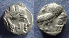 Ancient Coins - Southern Arabia, Saba' Circa 300 BC, Unit