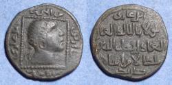 World Coins - Artuqids of Mardin, Qutb al-Din il Ghazi II 571-581AH (1175-1185), Bronze Dirhem