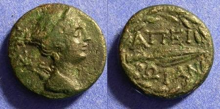 Ancient Coins - Epeirote Republic - AE16  238-168 BC