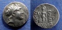 Ancient Coins - Cappadocian Kingdom, Ariarathes V 163-130, Drachm