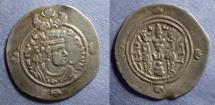 Ancient Coins - Sassanian Kingdom, Yazdgard III 632-651, Drachm