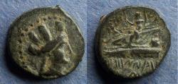 Ancient Coins - Phoenicia, Arados 176-115 BC, AE18