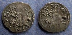 Ancient Coins - Trebizond, Basil 1332-1340, Asper