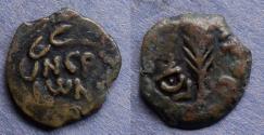 Ancient Coins - Judaea, Porcius Festus Struck 59, Prutah