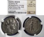 Ancient Coins - Cilicia, Aegeae Circa 100 BC, Tetradrachm