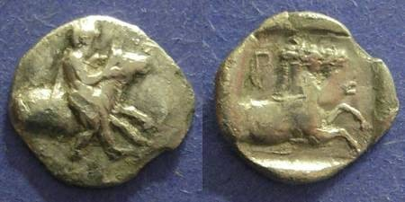 Ancient Coins - Perrhaiboi, Thessaly 460-440 BC, Hemidrachm