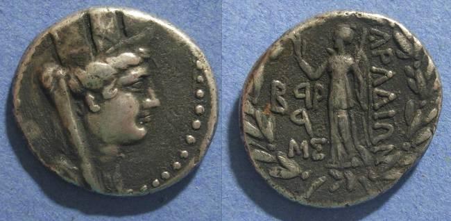 Ancient Coins - Arados, Phoenicia 68/7 BC, Tetradrachm
