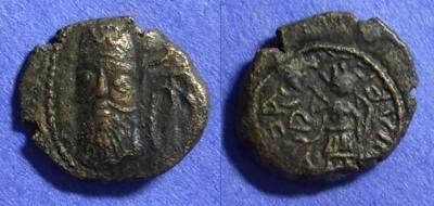 Ancient Coins - Elymais - Phraates, 106-130AD - AE Drachm