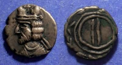 Ancient Coins - Persis, Nambed (?) Circa 200 AD, Hemidrachm