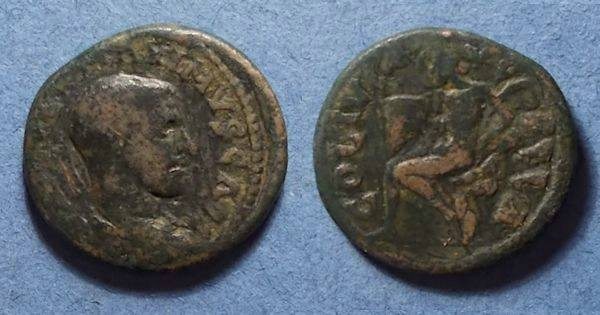 Ancient Coins - Pella Macedonia, Maximus 235-8, AE25