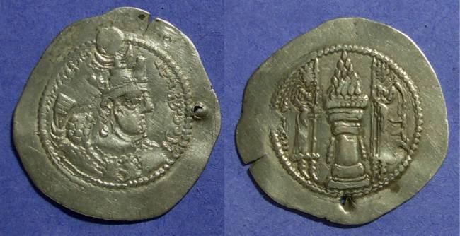 Ancient Coins - Sassanian Kingdom - Yazdgard II 438-457 Drachm