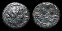 Ancient Coins - Ionia, Smyrna. Time of Trajan. AE-13. Dionysos / Grain-ears and poppy. Scarce!