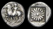 Ancient Coins - Ionia, Erythrai. c. 450 - 420 BC. AR Drachm. Erythros w/ Horse. / Rosette. VF