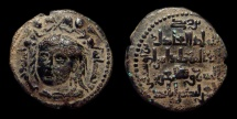 Ancient Coins - Zangids Atabegs of Mosul, Qutb al-Din Mawdud. AE-Dirhem. Male Bust / Kufic Inscription
