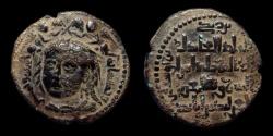 Ancient Coins - Zangids Atabegs of Mosul, Qutb al-Din Mawdud. AE-Dirhem. Male Bust / Kufic Inscription