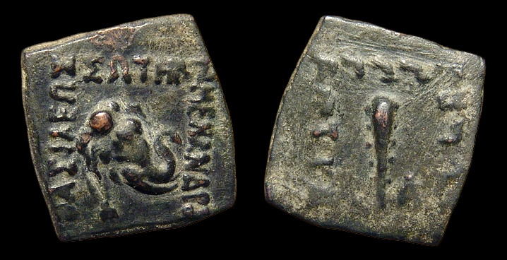 Ancient Coins - Bactria, Menander. AE-Square Chalkous. Elephant / Club. VF