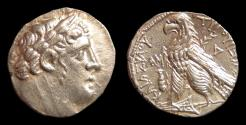 "Ancient Coins - Shekel of Tyre, Famous Biblical ""30 Pieces of Silver"" of Judas. Year 41 = 86/85 BC"