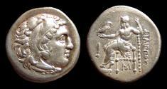 Ancient Coins - Macedon, Philip III Arrhidaios. AR Drachm. Abydos Mint. Choice VF!