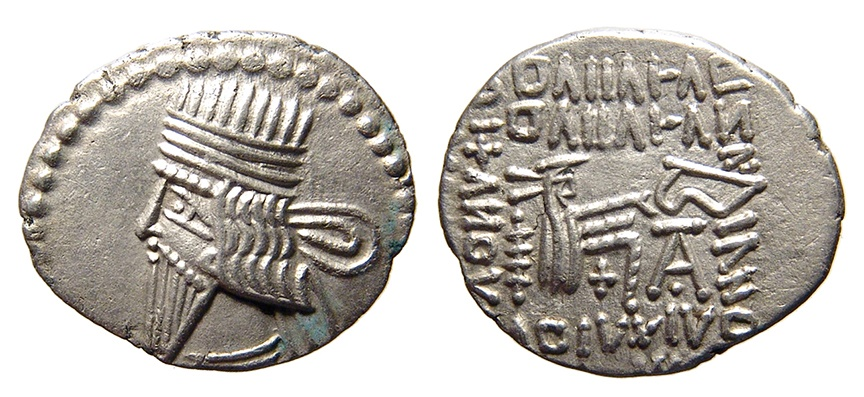 Ancient Coins - Parthia, Persia. Vologases III 105-147 AD. Silver drachm.