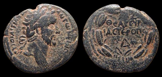 Ancient Coins - Syria: Cyrrhestica, Hieropolis, Antoninus Pius. AE24. Inscription in Oak-Wreath