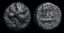 Ancient Coins - Cilicia, Tarsos. After 164 BC. AE-14. City-Goddess / Sandan on Winged & Horned Animal VF