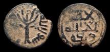 Ancient Coins - Umayyad, Post-Reform. AD 698 - 705. AE-Fals. 'Five Pillars of Islam.' Nice Patina!