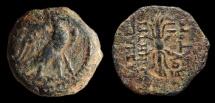 Syria, Demetrius II. 2nd Reign. AE-14, c. 130 - 125 BC. Eagle / Winged Thunderbolt. Rare!