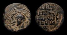 Ancient Coins - Zengid Atabeks of Sinjar, Qutb al-Din Mohammed bin Zengi, AE-Dirhem. 598 AH (AD 1208). Roman-type male bust. aVF