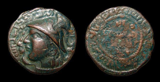 Ancient Coins - Zangids of Mosul, AH 564-576. AE-Dirhem. Al-Jezirah. Athena Head Type
