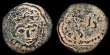 Ancient Coins - Ilkhanid, Hulagu. AE-Fals. Hamah Mint. Sun Facing Figure. VF