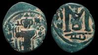 Ancient Coins - Arab-Byantine, Pre-Reform. c. AD 650. AE-Fals. Emesa (Homs) Mint. VF