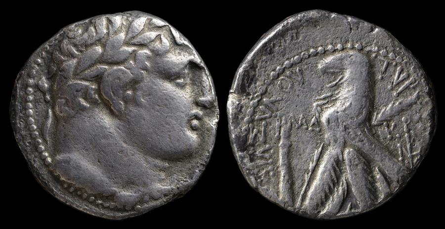 "Ancient Coins - Lifetime of Christ. Shekel of Tyre, Biblical ""30 Pieces of Silver"" of Judas, 18/19 AD"