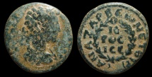 Ancient Coins - Cilicia, Anazarbus, Commodus. AE-20, yr. 199, AD 181-2. Inscription in Wreath