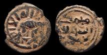 Ancient Coins - Umayyad, Anonymous. AE-Fals. Elephant / Arabic Inscription