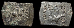 Ancient Coins - Indo-Scythian, Azes. AE-Hexachalkon. King on Horse. / Humped Bull. Large Flan!
