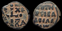 Ancient Coins - Alexius I, Comnenus. AE-Follis. Thessalonica. Cross / Inscription. VF