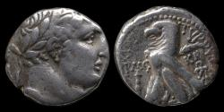 "Ancient Coins - Lifetime of Christ. Shekel of Tyre, Famous Biblical ""30 Pieces of Silver"" of Judas"