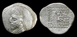 Ancient Coins - Parthia, Persia. King Orodes I, 90-80 BC. Silver drachm.