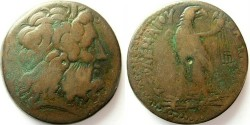 Ancient Coins - Egypt-Ptolemy V