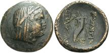 Ancient Coins - Thrace, Byzantion. Late 3rd-2nd centuries B.C. Æ. Athanaios, magistrate. VF, black patina with tan highlights. Very rare.