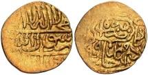 Ancient Coins - Safavids. Tahmasp I. 1524-1576. AV 1/4 mithqal. Herat. VF, light toning.