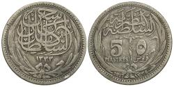 World Coins - Egypt. 1917. 5 piastres. Fine.