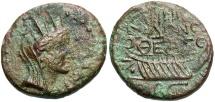 Ancient Coins - Phoenicia, Sidon. 1st century B.C. Æ. Near VF, green patina.