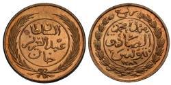 World Coins - Tunisia, Ottoman Empire. Abdul Aziz, with Muhammad al-Sadiq Bey. AH 1281. 1/4 kharub. Proof Unc.