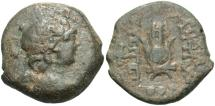 Ancient Coins - Seleukid Kingdom. Antiochos VII Euergetes. 138-129 B.C. Æ. Fine, green patina.