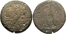 Ancient Coins - Ptolemaic Kingdom. Ptolemy II Philadelphos. 285-246 B.C. Æ. Alexandria. Fine, brown surfaces, pitting.